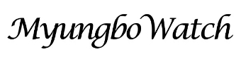 Myungbo Watch logo
